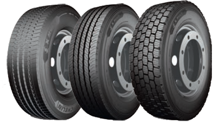 Грузовая шина Michelin 275/80 R22.5  X MULTI Z  TL 149 / 146L